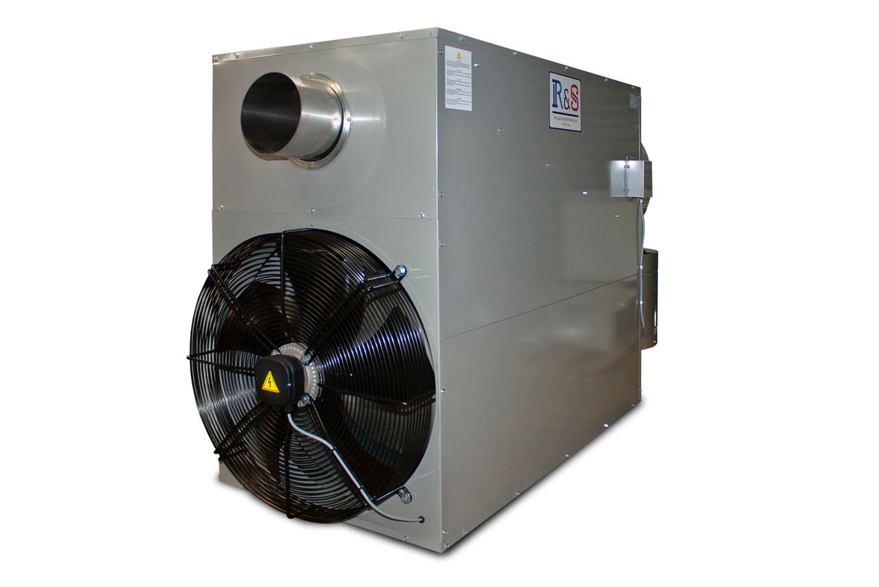 Воздухонагреватель R&S